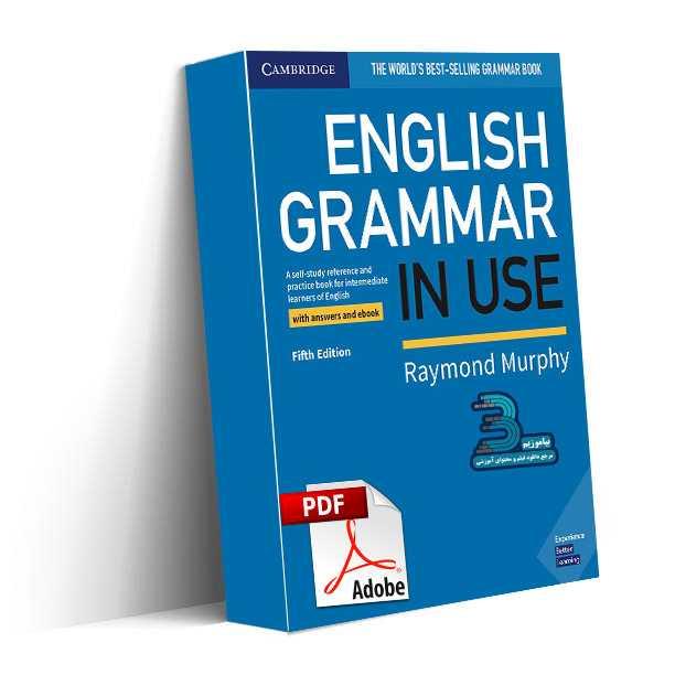 دانلود کتاب گرامر انگلیسی English Grammar in Use ویرایش پنجم