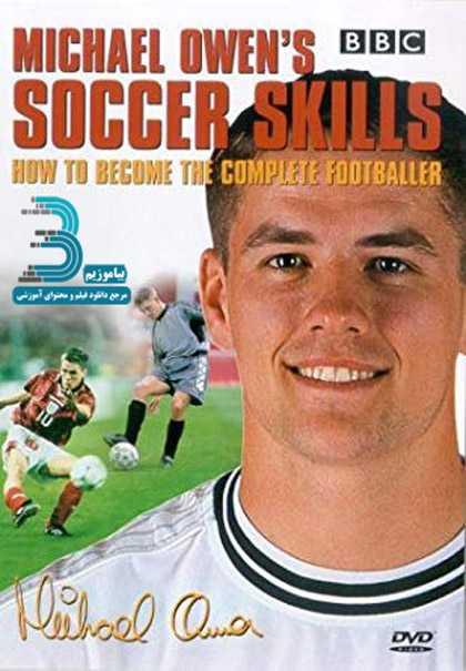 دانلود فیلم آموزش فوتبال مایکل اوون Michael Owen's Soccer Skills