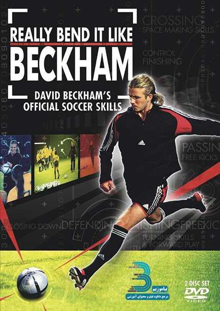 دانلود فیلم آموزش فوتبال توسط دیوید بکهام Really Bend It Like Beckham 2004