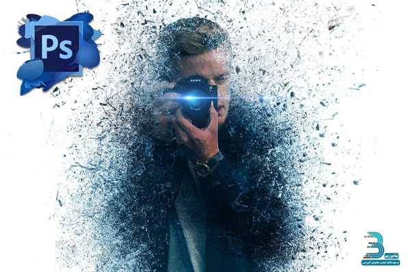 دانلود فیلم آموزش تکنیک های فتوشاپ – آموزش تکنیک Chilling Decay Effect در فتوشاپ