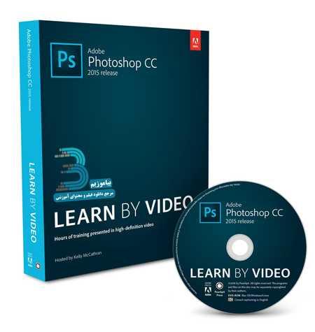 دانلود فیلم آموزش تکنیک های فتوشاپ – آموزش طراحی جعبه DVD سه بعدی در فتوشاپ به زبان فارسی