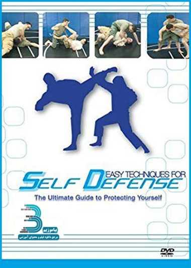 دانلود فیلم آموزش تکنیک های ساده دفاع شخصی Easy Techniques For Self Defense