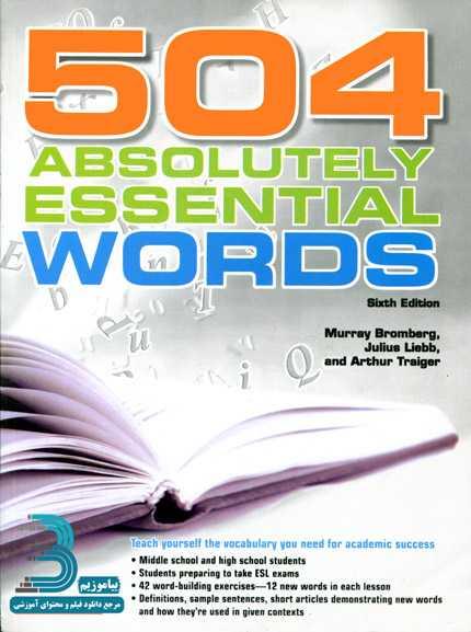 دانلود فیلم آموزش 504 لغت ضروری انگلیسی با ترجمه فارسی کلمات