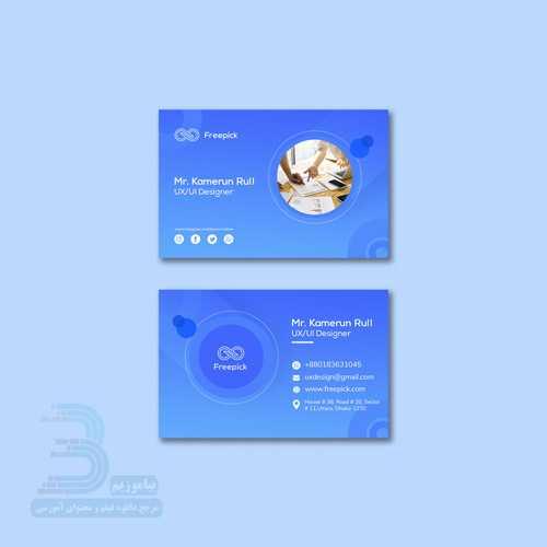 cards 4 - دانلود قالب آماده فتوشاپ PSD با موضوع 12 کارت ویزیت کاربردی و لایه باز