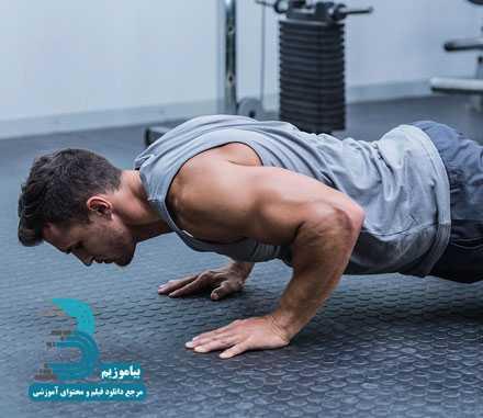 دانلود فیلم آموزش حرکت شنا در بدنسازی Push Ups Exercise in Body Building