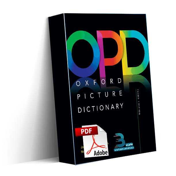 دانلود ویرایش سوم دیکشنری تصویری آکسفورد Oxford Picture Dictionary 3rd Edition + فایل صوتی
