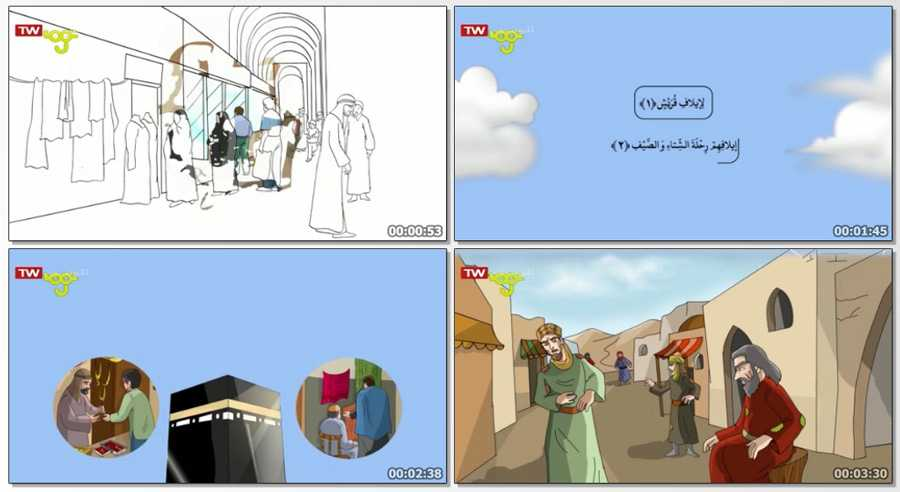 quran sorea screen - دانلود مجموعه آموزش تدبری قرآن کریم پخش شده از شبکه پویا