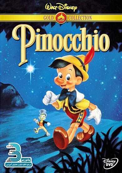 دانلود انیمیشن پینوکیو 1940 دوبله فارسی و کیفیت HD 720p