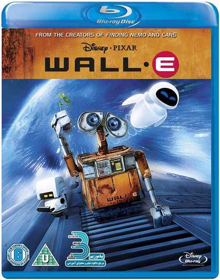 دانلود انیمیشن وال ای WALL·E 2008 دوبله فارسی و کیفیت Bluray 720p