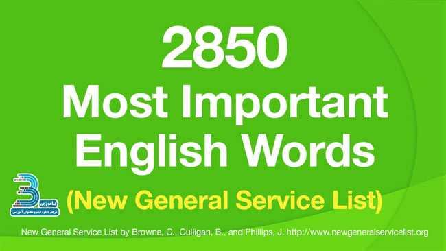 دانلود فیلم آموزش 2850 لغت ضروری انگلیسی