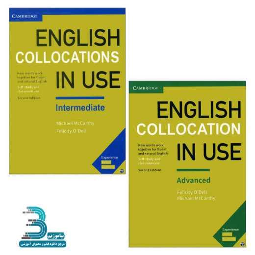 دانلود کتاب English Collocations in Use نسخه Intermediate و Advanced
