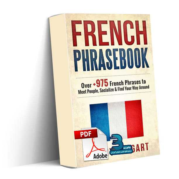 دانلود کتاب  French: Phrasebook! – Over +975 French Phrases