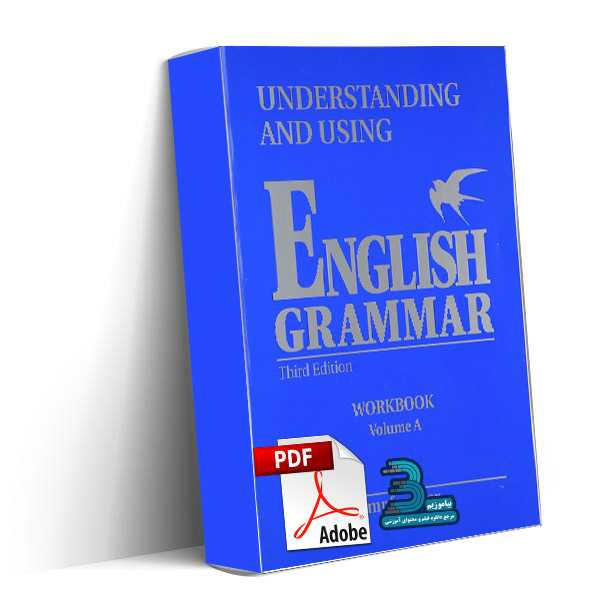 دانلود کتاب گرامر بتی آذر Betty Azar – Understanding and Using English Grammar ویرایش سوم
