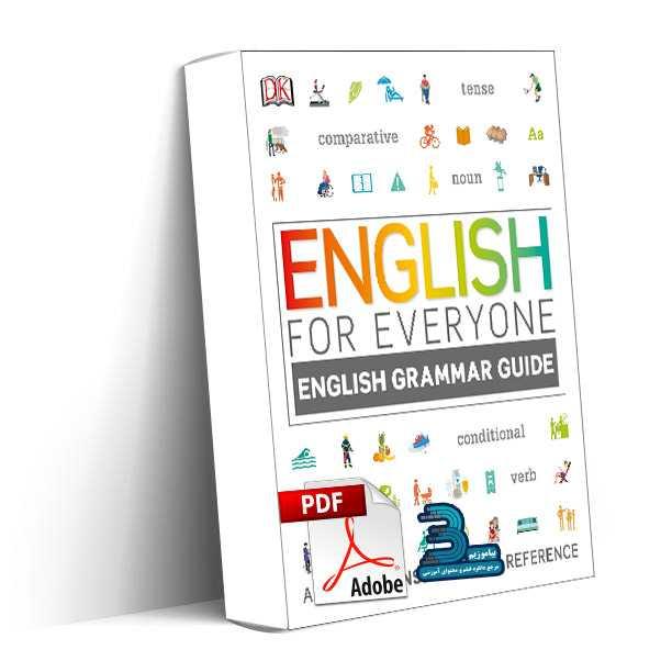 دانلود کتاب English for Everyone - English Grammar Guide