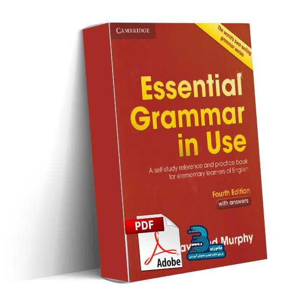 دانلود کتاب  Essential Grammar in Use Fourth Edition