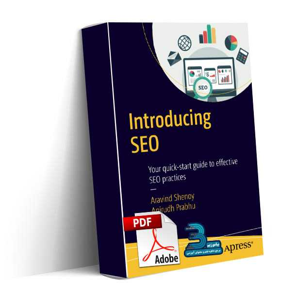 دانلود کتاب Introducing SEO – Your quick-start guide to effective SEO practices