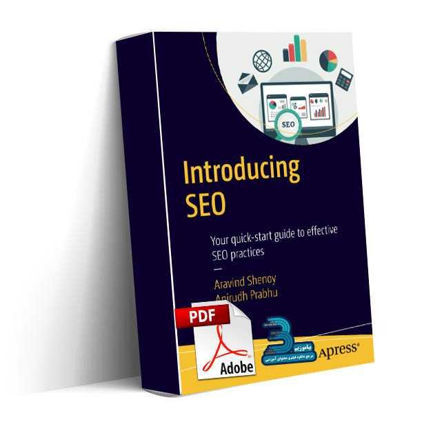 دانلود کتاب Introducing SEO – Your quick-start guide to effective SEO practices