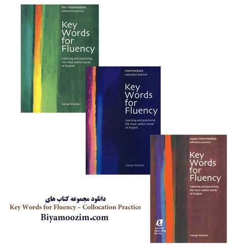 دانلود مجموعه کتاب های Key Words for Fluency