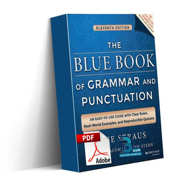 دانلود کتاب The Blue Book of Grammar and Punctuation گرامر انگلیسی
