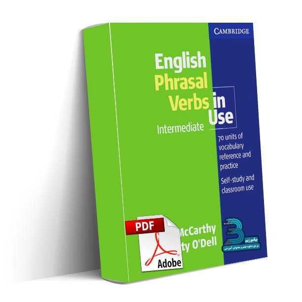 دانلود کتاب English Phrasal Verbs  in Use افعال چند بخشی انگلیسی
