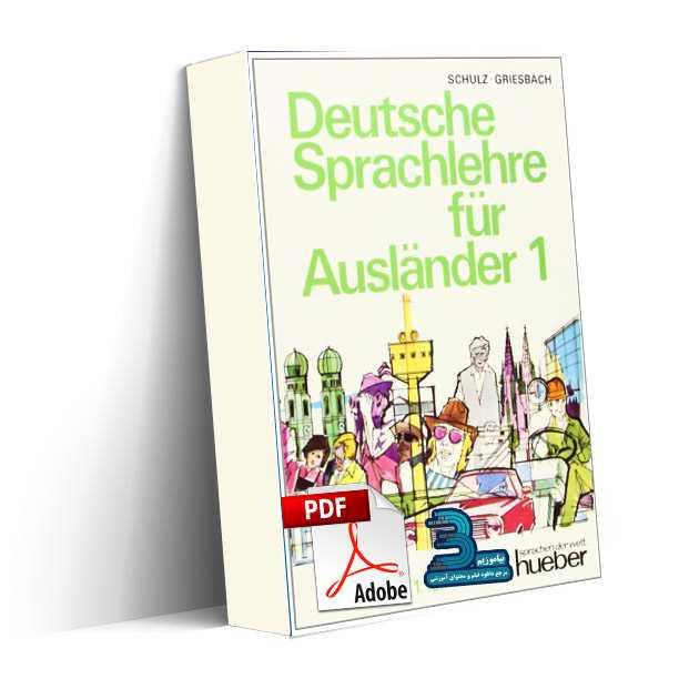 دانلود کتاب Deutsche Sprachlehre für Ausländer