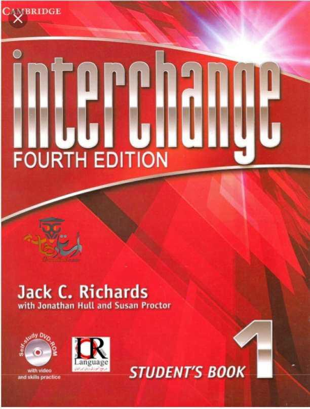 دانلود کتاب Interchange 1 ویرایش چهارم به همراه کتاب کار