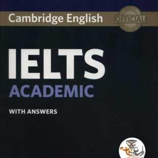 دانلود مجموعه کتاب های Cambridge Practice Tests for IELTS به همراه فایل صوتی