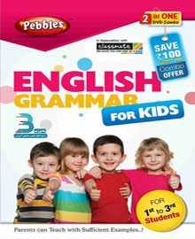 پکیج آموزش گرامر انگلیسی برای کودکان