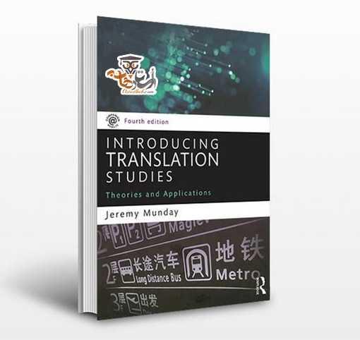 دانلود کتاب Introducing Translation Studies Theories and Applications