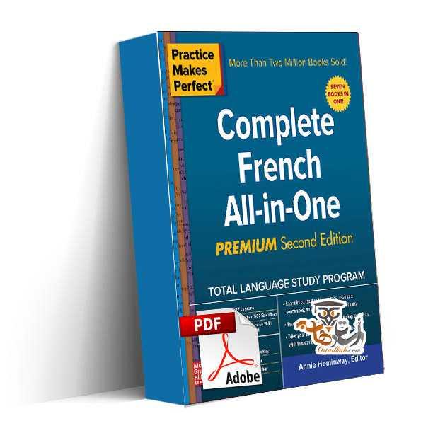 دانلود کتاب آموزش زبان فرانسه بصورت جامع Complete French All-in-One