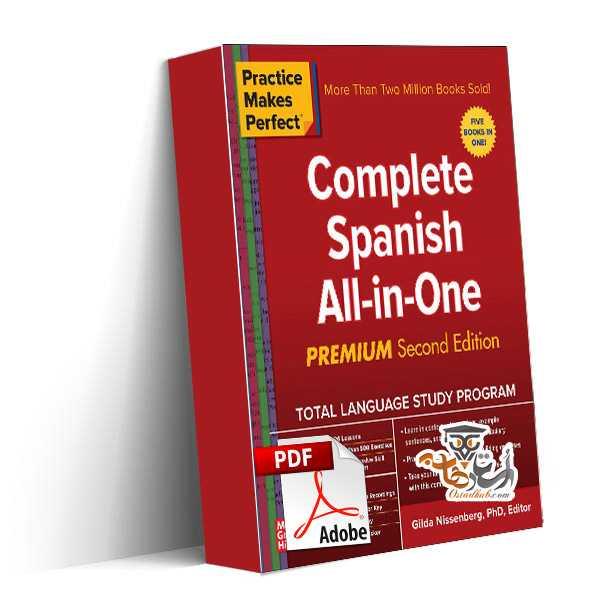 دانلود کتاب آموزش زبان اسپانیایی بصورت جامع Complete Spanish All-in-One