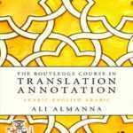 دانلود کتاب The Routledge Course in Translation Annotation