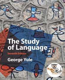 دانلود کتاب The Study of Language ویرایش هفتم