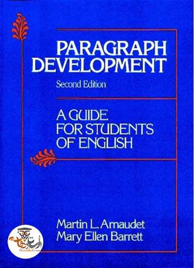"""<span itemprop=""""name"""">دانلود کتاب Paragraph Development – A Guide for Students of English</span>"""