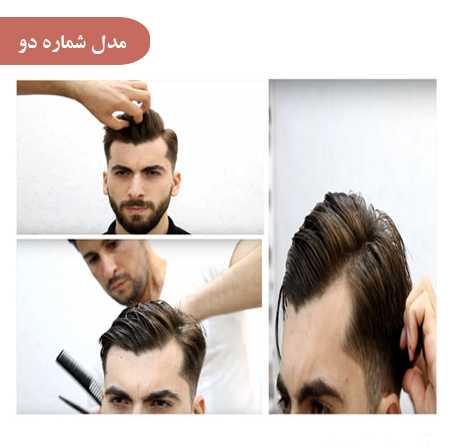barber 2 - آموزش آرایشگری مردانه برای مبتدیان از صفر تا صد