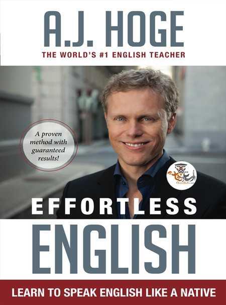 دانلود کتاب Effortless English: Learn To Speak English Like A Native