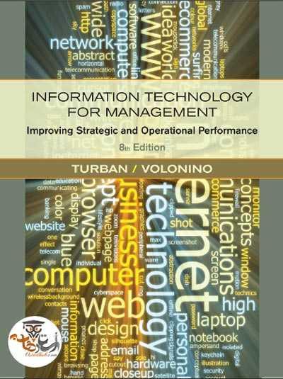 "<span itemprop=""name"">دانلود کتاب Information Technology for Management ویرایش هشتم</span>"