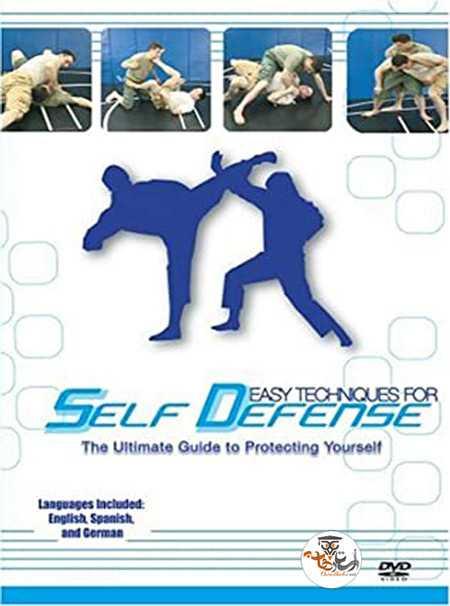 آموزش تکنیک های ساده دفاع شخصی Easy Techniques For Self Defense