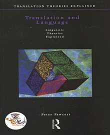 دانلود کتاب زبانشناسي كاربردي و ترجمه Translation and Language Linguistic Theories Explained