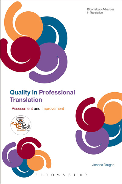 دانلود کتاب کیفیت سنجی ترجمه Quality In Professional Translation Assessment and Improvement