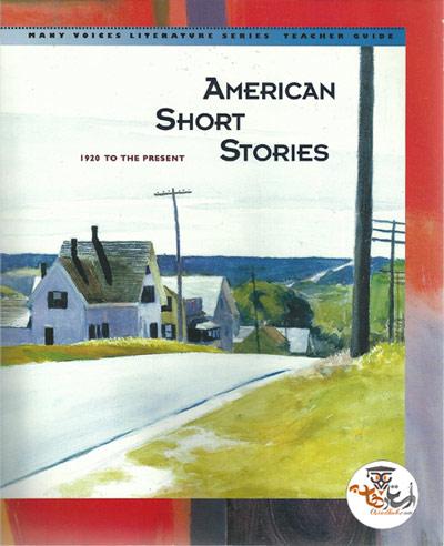 دانلود کتاب داستان های کوتاه آمریکایی American Short Stories 1920 to the Present