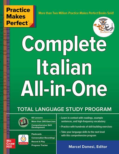 "<span itemprop=""name"">دانلود کتاب آموزش گرامر زبان ایتالیایی بصورت جامع Complete Italian Grammar</span>"