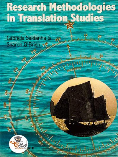 دانلود کتاب Research Methodologies in Translation Studies