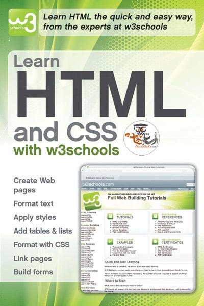 دانلود کتاب آموزش HTML و CSS به نام Learn HTML and CSS with w3schools